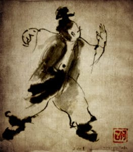 Armand Florea Kung Fu Bordeaux