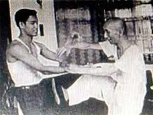 bl Armand Florea Wing Chun Bordeaux 33