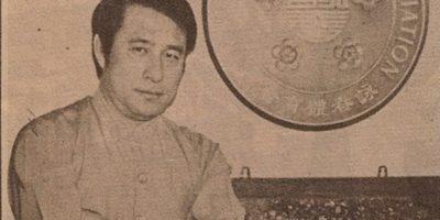 Sur les traces de Sifu TANG SANG