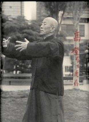Wang Xiangzhai # Wing Chun Bordeaux Kung Fu Interne