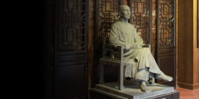 Les règles de conduite du Wing Chun 咏春拳诀