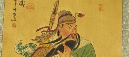 La calligraphie et l'art martial